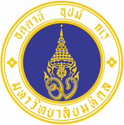 Image result for Institute of Nutrition Mahidol University