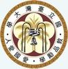 National Taiwan University | NTU