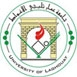 Université Amar Telidji Laghouat