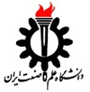 Iran University of Science and Technology