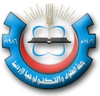 Jordan University of Science and Technology | Just