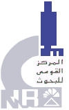 National Research Center, Egypt | NRC