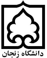 Image result for دانشگاه زنجان