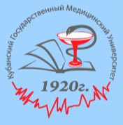 Kuban State Medical University Krasnodar Russia Kubgmu