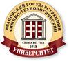 Ivanovo State University of Chemistry and Technology