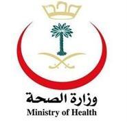 Ministry of Health Saudi Arabia   Riyadh, Saudi Arabia   MOH