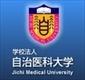 Jichi Medical University