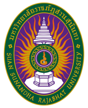 Songkhla Rajabhat University   Songkhla, Thailand  