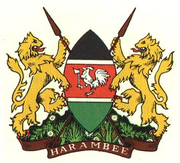 Ministry of Agriculture, Kenya