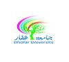 Dhofar University