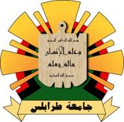 University of Tripoli | Tripoli, Libya | UOT