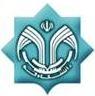 A logo for University of Qom.