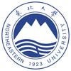 Northeastern University (Shenyang, China)