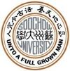 Soochow University (PRC)