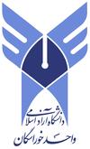 Islamic Azad University Khorasgan (Isfahan) Branch