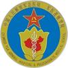 Chinese PLA General Hospital (301 Hospital)