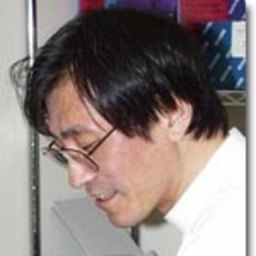 Kitagawa yujin wife sexual dysfunction