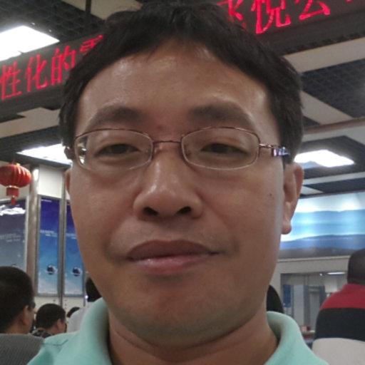 Yejun He Shenzhen University On Researchgate