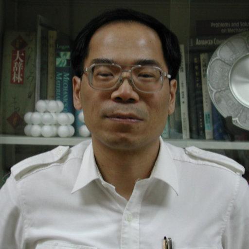 Yeong Maw Hwang National Sun Yat Sen University Nsysu