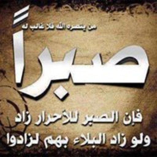 ISMAIL KHALIL CADI AYYAD EPUB DOWNLOAD