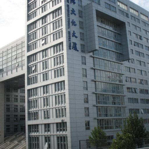 Stem School Karachi: Beijing Normal University, Beijing