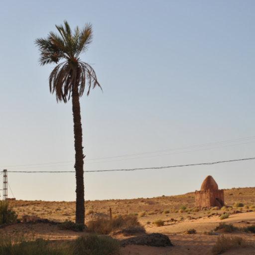 Site serios de dating Algeria)