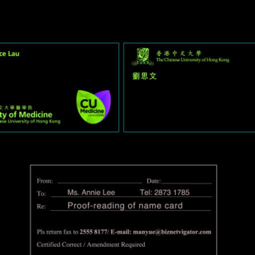 Terence Lau | The Chinese University of Hong Kong, Hong Kong